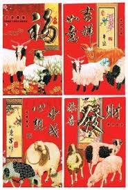 Small Picture 18 best Chinese new year images on Pinterest Chinese new year