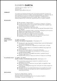 Resume For Internship Simple Free Creative Legal Internship Resume Template ResumeNow