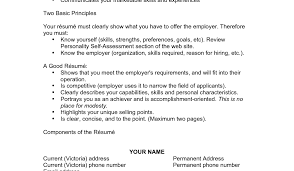 resume screening tool resume screening tool adapting resume to