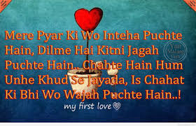 Crying Quotes About Love And Life With Sad Hindi 8 Best Quotes For