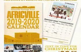 Africville Calendars On Sale Now Canada Nova Scotia Halifax African Nova Scotian Directory