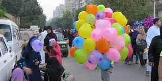 نتيجة بحث الصور عن مظاهر عيد الفطر