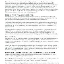 Examples Of Essays Introduction Best College Essays Parents Writing