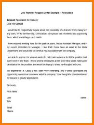 Cover Letter Template Hair Stylist My Strength Resume Sample En