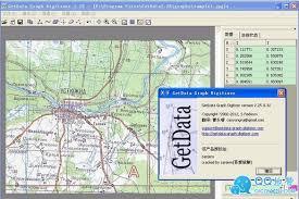 GetData Graph Digitizer 2.25免费破解版免注册码下载_应用软件_常用软件_QQ地带