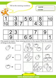 Fine Kids Under 7 Free Printable Kindergarten Number Worksheets ...