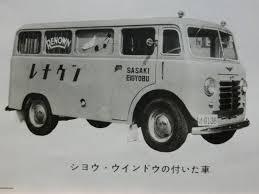 1962年 トヨペットマイクロバス トヨタの妖しい小型バス達 自動車