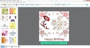 Free Customizable Invitation Templates Template Customizable Invitation Template 7