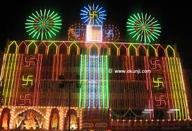 home lighting decoration. diwali_festival_light_decoration_photo_big home lighting decoration r