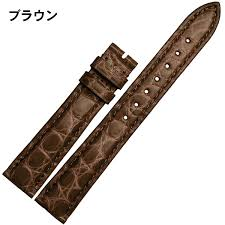 watch belt watch band replacement leather belt strap fitted general and alligator leather width 14
