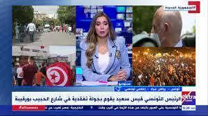 تغطية تونس  الإعلامي التونسي رياض جراد: قطار التغيير انطلق في تونس وعقارب  الساعة لا ترجع للوراء أبدا - YouTube