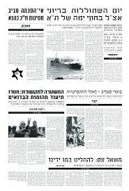 Newspaper Template Illustrator Newspaper Template Download