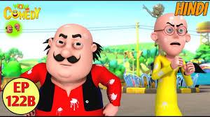 motu patlu bada kar cartoon in hindi for kids