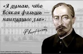 Картинки по запросу Феликс Эдмундович Дзержинский