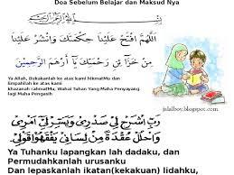 Sebelum melakukan aktivitas apapun kita sebagai umat islam memang harus mengingat allah swt, salah satu caranya yaitu dengan membaca doa. Doa Sebelum Belajar Dan Maksud Nya