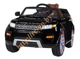 Детский <b>электромобиль Hollicy Range Rover</b> Luxury Black MP4 12V