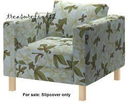 ikea cover karlstad chair slipcover mader multi aqua blue green leaf pattern new