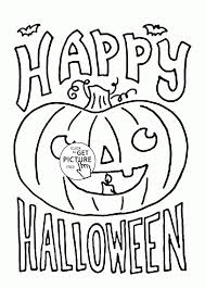 Free N Fun Halloween Coloring Pages With Oriental Trading Free