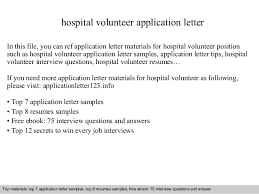 Sample Volunteer Letter Hospital Volunteer Application Letter