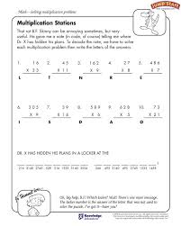 5th Grade Multiplication Worksheets 13 Inspirational Free 3rd Grade ...