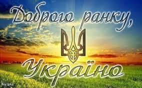 """14 сентября Совет ЕС продлит персональные санкции против лиц, """"подрывающих территориальную целостность и суверенитет Украины"""", - """"Интерфакс-Украина"""" - Цензор.НЕТ 9551"""