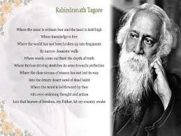 where the mind is out fear by rabindranath tagore quote where the mind is out fear by rabindranath tagore quote rabindranath tagore poem and inspirational posters