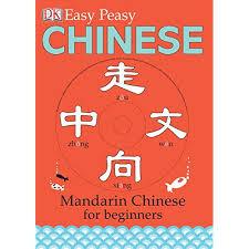 <b>Learn Mandarin</b>: Amazon.co.uk