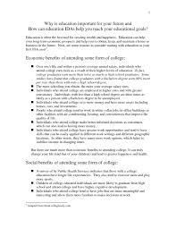 why is education important essay why education is important essay why education is important essay