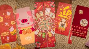 Ang Pow Design 2019 2019 Year Of Pig Red Packet Collection By Dennis My Ang Pow