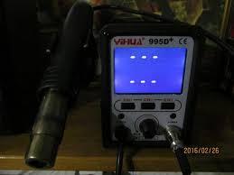 Серьезная проблема со <b>станцией Yihua 995D+</b> - Выбор ...