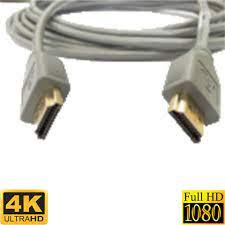 Cáp HDMI chuẩn 2.0 hỗ trợ 4K dài 2.0m hiệu Romywell Thái Lan giá rẻ 75.000₫