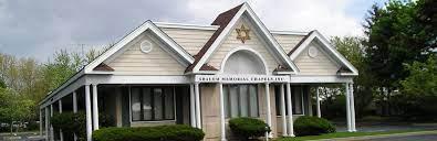 long island jewish funeral home long