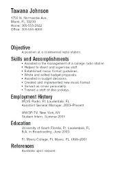 Resume Templates For Internships Lezincdc Com