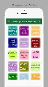 Malayalam Status And Quotes For Android APK Download Awesome Love Status Malayalam Download