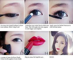 y korean look 2