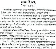 small essay on mahatma gandhi in hindi personal statement  hindi essay on mahatma gandhi महात्मा गांधी पर निबंध