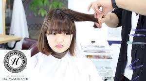 就活 髪型 就活女性 前髪 ミディアム から ショート ボブ パーマに
