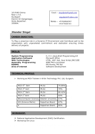 Resume It Format For Freshers Engineers Pdf Free Download Mechanical