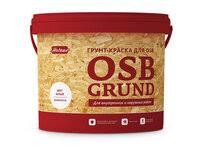 «<b>Грунт</b>-<b>краска HOLZER OSB Grund</b> для внутренних и наружных ...