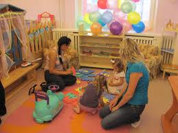 ФорумПобедителей РФ Результат работы воспитанники легко адаптируются к дошкольному учреждению Система психолого педагогического сопровождения адаптации детей к дошкольному