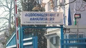Спукани водопроводи има на ул.петър динеков. Vik Avariya V Centra Na Plovdiv 24plovdiv Bg
