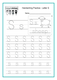 Kindergarten Writing Pages Writing Sheets For Kindergarten Images Of Kindergarten Writing