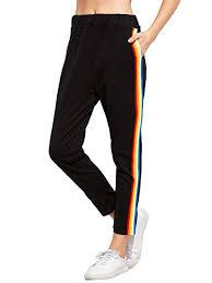 Romwe Women's <b>Casual</b> Athletic Rainbow <b>Stripe</b> Sweatpants Yoga ...