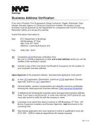 Address Verification Form Definition Uses And Purpose