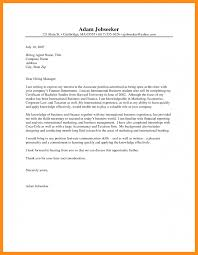 15+ writing a great cover letter   agenda example
