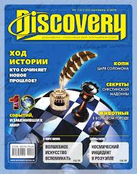 /Discovery_10 by SimixX SimixX - issuu