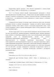 отчет по практике после курса docsity Банк Рефератов отчет по практике после 4 курса