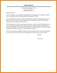 Rfp Cover Letter Examples Gallery Samples Format Server Picture