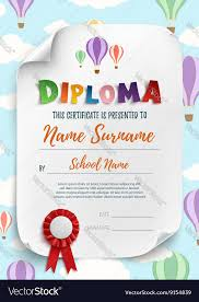 vector image of diploma template for kids vector image includes  pdf