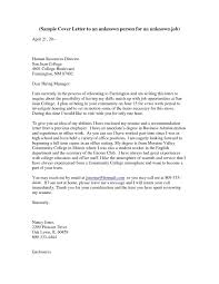 hr cover letters how to address a cover letter multiple recipients example with